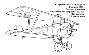 planes helicopters rockets coloring pages 1 planes helicopters