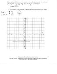 Area Of A Parallelogram Worksheet Patio Area Students Are Asked To Draw A Polygon Given The