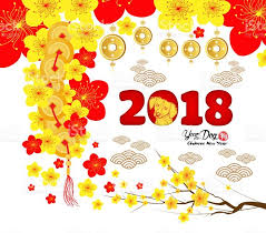 new year greetings card 2018 new year greeting card paper cut with yellow dog and