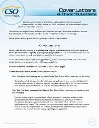 cover letter sent via email 8 ufc marketing case study