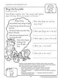 bingo the storyteller reading worksheet for 2nd grade language