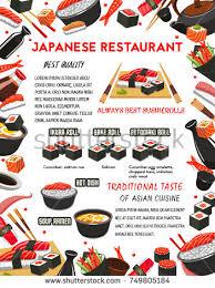 cuisine bar sushi restaurant japanese cuisine bar poster เวกเตอร สต อก 749805184