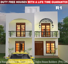 Home Design Download Vajira House Builders Designs Trend Home Design And Decor Vajira