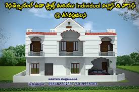 duplex villas with land for sale in tagarapuvalasa beside avanti