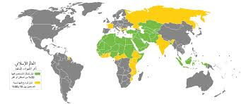 World Map Images File Muslim World Map Ar Png Wikimedia Commons