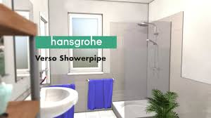how to mount a hansgrohe verso 220 showerpipe youtube