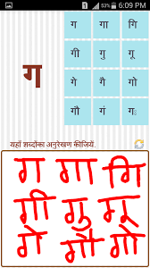 hindi kids learning alphabets android apps on google play