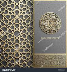 Islamic Invitation Card 3d Ramadan Kareem Greeting Cardinvitation Islamic Stock Vector