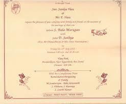 sikh wedding invitations hindu wedding invitation format in yourweek fa6a2ceca25e