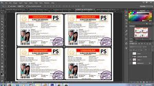 cara membuat surat undangan pernikahan sendiri cetak undangan pernikahan sendiri model kartu sim youtube
