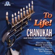 to songs of chanukah to chanukah and other