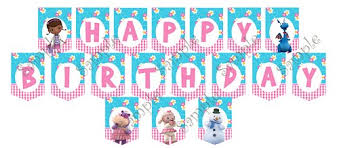 doc mcstuffins birthday doc mcstuffins banner doc mcstuffins happy birthday banner