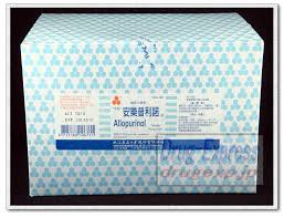 allopurinol tablets 100mg pyridium 100 mg posologia