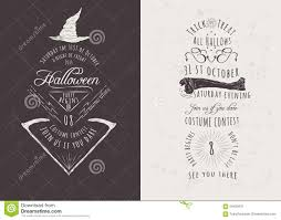 vintage happy halloween party invitations stock vector image