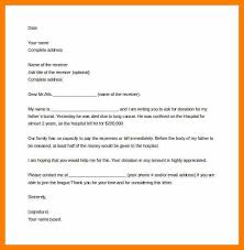 5 sample of solicitation letter for donations hostess resume