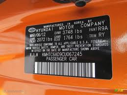 2012 veloster color code r9a for vitamin c photo 64342151