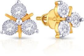 malabar diamond earrings earrings in avk nair road thalassery malabar gold