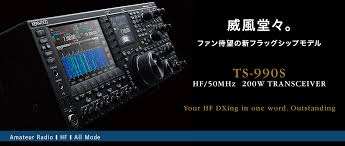 hf all mode u2022 ts 2000x features u2022 kenwood comms