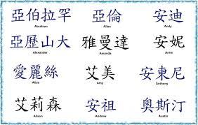 best tattoos design japanese kanji designs