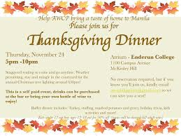 full thanksgiving dinner awcp thanksgiving dinner philippine primer