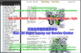 bentley chinese full set bentley workshop workshop manual wiring diagram update