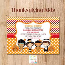 thanksgiving invitation birthday or thanksgiving you