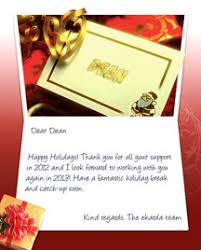 Email Holiday Cards For Business Professional Christmas Ecards For Business