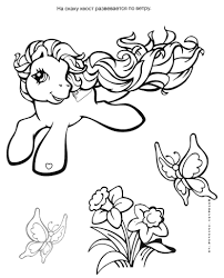 my little pony coloring pages fluttershy fluttershy coloring page rainbow dash palace coloring page my