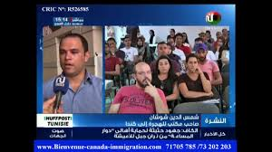 bureau immigration tunisie couverture médiatique de nesma tv 22 07 2017nesma