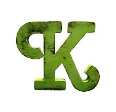letter k pictured in jungle home decor large by timberandcompany