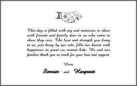 indian wedding card wording personal wedding card matter for friends in wedding