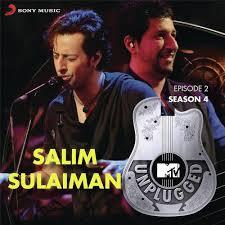 mtv unplugged india mp3 download ar rahman mtv unplugged season 1 india mp3 download 72 dangerous animals