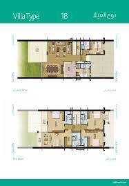 palma residence floor plans palm jumeirah dubai