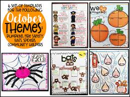 october anchor charts class posters the inspired apple