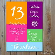 Bday Card Invitation Free Printable Party Invitations Captivating 13th Birthday Party Invitations