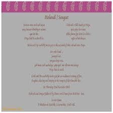 Our Wording Templates Madhurash Wedding Invitation Unique Hindu Wedding Reception Invitation