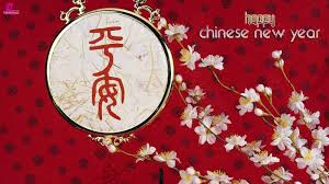happy lunar new year greeting cards happy new year greetings words 30 happynewyearwallpaper org