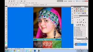 adobe photoshop cs5 urdu tutorial adobe photoshop cs5 tutorials in urdu hindi part 18 of 40 blur