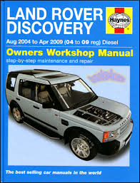 land rover lr3 discovery shop manual service repair 2005 2009 2006
