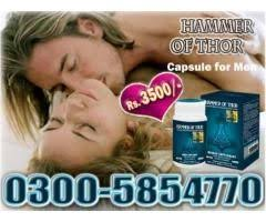 hammer of thor multi formula is the best way to the treatment for