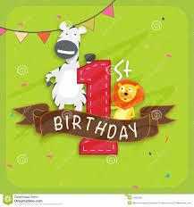 Birthday Invitation Card Design Kids 1st Birthday Invitation Card Design Stock Illustration