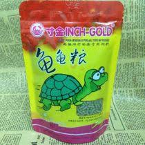 tortoise turtle feed from the best taobao agent yoycart com
