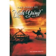 film nabi yusuf part 6 story of nabi yusuf a s