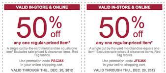 joann fabrics website joann five 50 coupons expires today