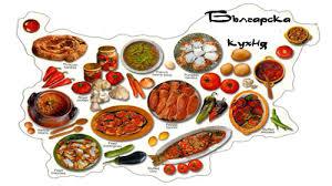bulgarische küche bulgarischer gaumenschmaus zum selbermachen die bulgaren forum