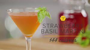 martini basil skinny cocktail strawberry basil martini youtube