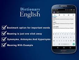 meriam webster dictionary apk merriam webster dictionary for android apk