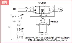 optional devices toshiba inverter tosvert vf series