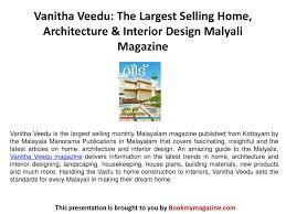 malayalam home design magazines vanitha veedu the largest selling home architecture interior