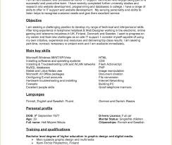 exle of personal resume awful resume personal statement reddit for internship career sles